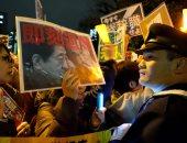 مظاهرات فى اليابان