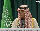 وزير الخارجية السعودى عادل الجبير