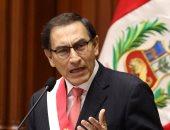 رئيس بيرو
