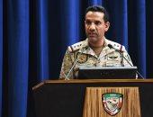 المتحدث باسم تحالف دعم الشرعية فى اليمن