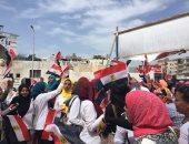 أسرة طلاب من أجل مصر
