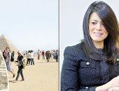 رانيا المشاط - وزيرة السياحة
