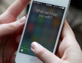 المساعد Siri