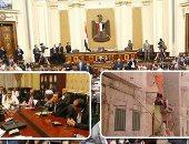 لجنة الإسكان بمجلس النواب وعقارات قديمة