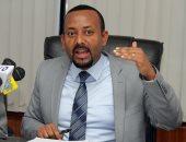 رئيس وزراء إثيوبيا - آبى أحمد