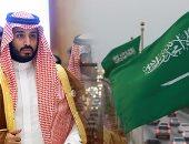 ولى العهد الأمير محمد بن سلمانمحمد بن سلمان