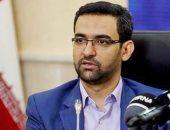 وزير الاتصالات الايراني