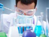 تحليل هرمون مخزون المبيض واهميته