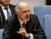 بشار الجعفرى ممثل سوريا بالأمم المتحدة
