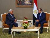 الرئيس السيسى ونظيره الفلسطينى