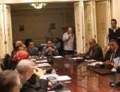 اجتماع لجنة القوى العاملة بمجلس النواب