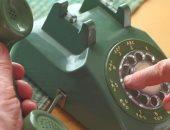 التليفون الارضى -ارشيفية