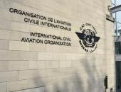 منظمة الطيران المدني ايكاو