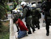 شرطة الإكوادور