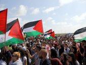 مظاهرة فلسطينية