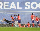 مباراة اتلتيكو مدريد وريال سوسيداد