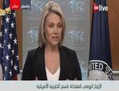 هيذر ناورت المتحدثة باسم الخارجية الأمريكية