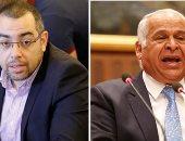 النواب فرج عامر ومحمد فؤاد