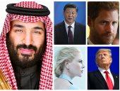 الــ100 شخصية الأكثر تأثيرا فى العالم 2018
