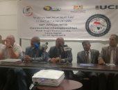المؤتمر الصحفى لبطولة الدراجات الإفريقية