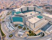 مستشفى الشيج جابر الأحمد الصباح بالكويت