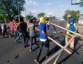 تواصل أعمال العنف فى نيكاراجوا