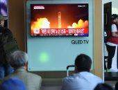 بيان كوريا الشمالية على شاشات التلفزيون فى سول