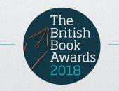 جوائز الكتاب البريطانى