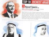 ناصف ساويرس يتصدر قائمة فوربس لأثرياء العرب 2018