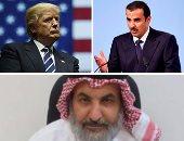صدمة عالمية بعد حضور رئيس وزراء قطر عرس ابن الإرهابى عبدالرحمن النعيمى