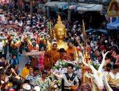 مهرجان سونجكران للمياه