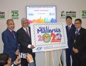 """شعار حملة """"زوروا ماليزيا 2020"""""""