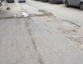 طريق كفر طهرمس الطالبية فيصل