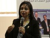 الدكتورة مايا مرسى رئيس المجلس القومى للإعاقة