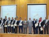 ندوة بكلية الطب جامعة أسيوط