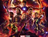 فيلم Avengers: Infinity War