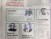 أغنى أصحاب توكيلات سيارات العرب بحسب تصنيف فوربس
