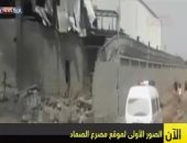 الصور الأولى لموقع مصرع صالح على الصماد