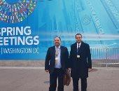 محمد معيط نائب وزير المالية لشؤون الخزانة العامة مع الزميل أحمد يعقوب