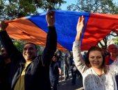 احتفالات فى أرمينيا