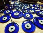 خرزة زرقاء أرشيفية