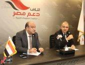 محمد السويدى رئيس ائتلاف دعم مصر