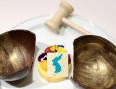 قطعة الحلوى المرسوم عليها جزر تاكيشيما