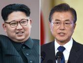 زعيم كوريا الشمالية والجنوبية