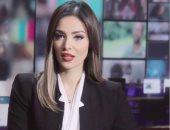 الإعلامية مروج إبراهيم مقدمة الحفل