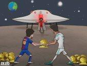 كاريكاتير محمد صلاح يخطف الكرة الذهبية من رونالدو وميسى