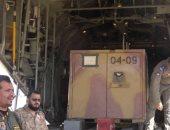 القاعدة العسكرية بصحن الوطن فى مأرب