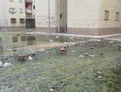 مياه الصرف الصحى تغمر الوحدات السكنية