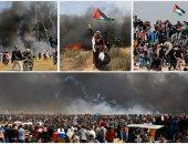 مسيرات الفلسطينين