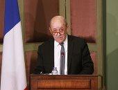 وزير الخارجية الفرنسى جان إيف لو دريان